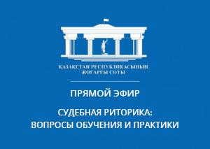 Судья каримова екатерина агаевна
