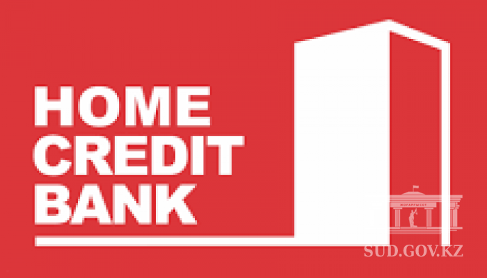 Банки кредиты суды кредиты физическим лицам калькулятор 2018